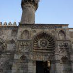 Moschee im Khan el Khalili