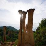 Isimilia Natural Pillars